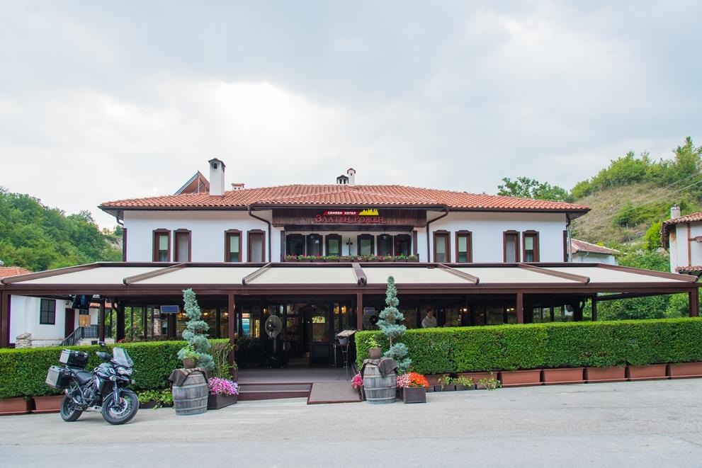 Хотел Златен Рожен, село Рожен