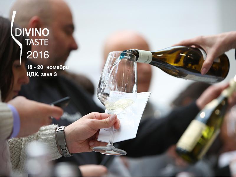 divino-taste-2016