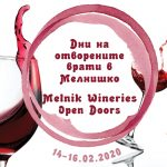 Melnik wineries open doors 2020