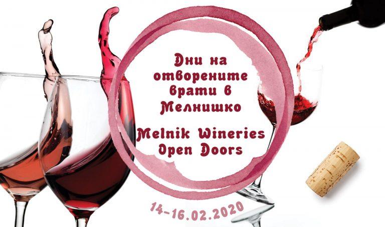 Melnik open doors 2020
