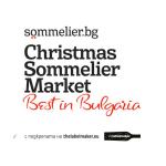 CHRISTMAS SOMMELIER MARKET 2019 показва енотечните вина на България