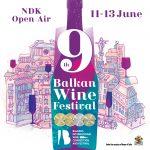Балканският винен фестивал