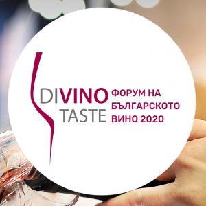 divino.taste 2020