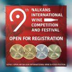 Девето издание на Балканския международен винен конкурс и фестивал 2020