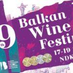 Балканският международен винен фестивал превръща София в столицата на Балканите през септември